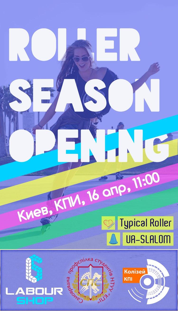 Roller Season Opening 2016